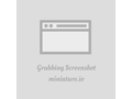 Front Deutscher �pfel: Screenshot